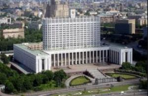 Пособие по безработице в Москве в 2021 году