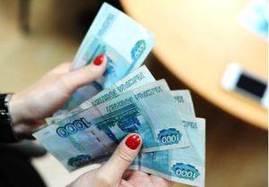 Размер пособия от 1,5 до 3 лет в РФ в 2020 году