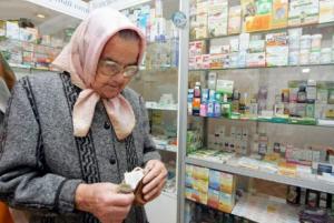 Кому положены бесплатные лекарства?
