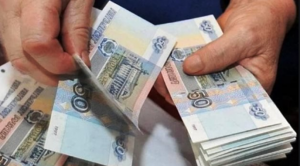 """Какие выплаты и компенсации положены """"Героям России"""" в 2020 году?"""