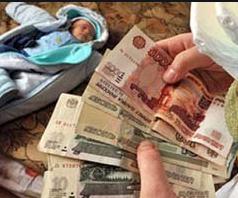 Размер выплаты малоимущим семьям на ребенка в 2020 году