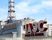 Транспортный налог для чернобыльцев